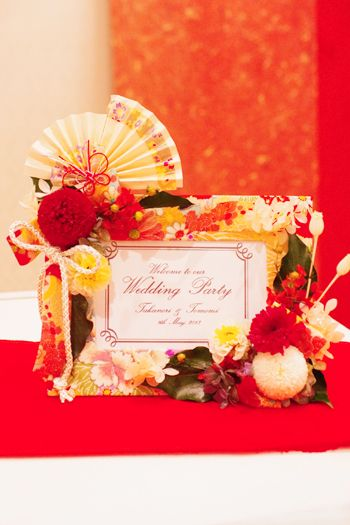 和婚にお薦めの和風ウェルカムボードです。写真立てタイプだから、外国の方のお土産にもお薦めです。