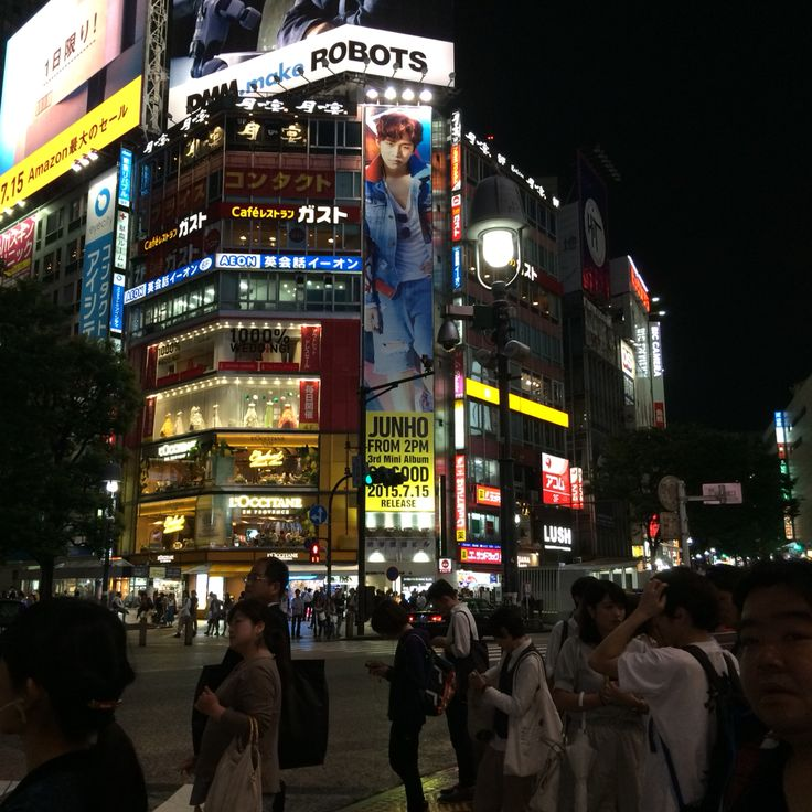 Shibuya at night!