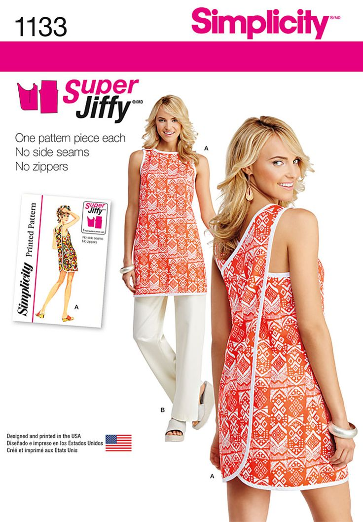 Misses' vintage Super Jiffy wrap-around beach cover-up or tunic and elastic waist pants pattern is quick and easy to sew using two main pattern pieces. DIY with Simplicity pattern 1133.