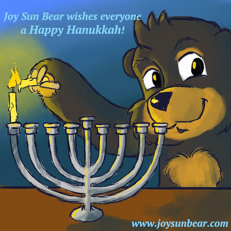Some special wishes for all our friends around the world that celebrate Hanukkah!#holidays #drawing #bear #menorah #festivaloflights #wishes #friends #world #celebrate #hanukkah #happyhanukkah #sketch #kids #children #smile #sunbear #family #culture #happyholidays #joy #love #judiasm