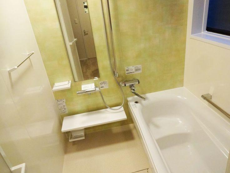 射水市 | I様 | お風呂・洗面化粧台・トイレ TOTO 交換工事 | | 富山・石川県でリフォームをお考えならオリバーへお任せ下さい!