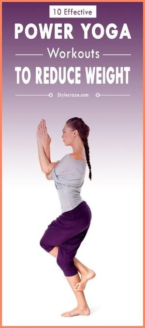 Weight Loss On Pinterest Yoga Workouts Read More And Rapid Weight