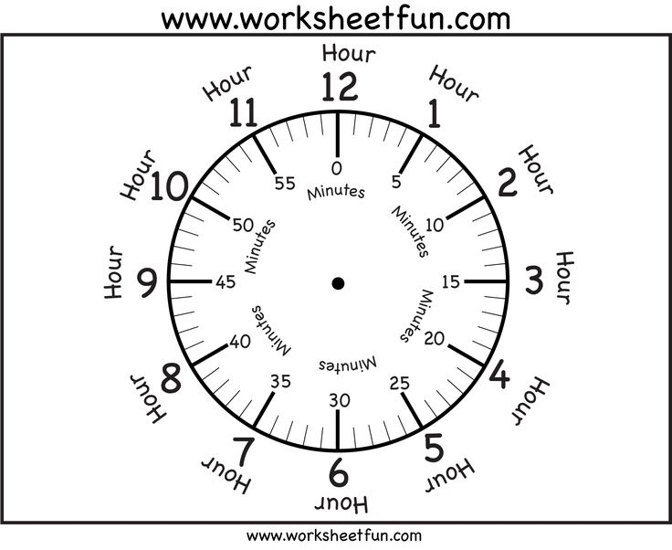17 Best Images About Time Worksheets On Pinterest The