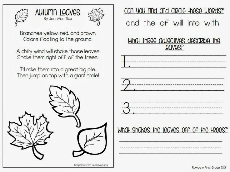 rowdy in first grade autumn poem fall pinterest autumn poem autumn and poem. Black Bedroom Furniture Sets. Home Design Ideas