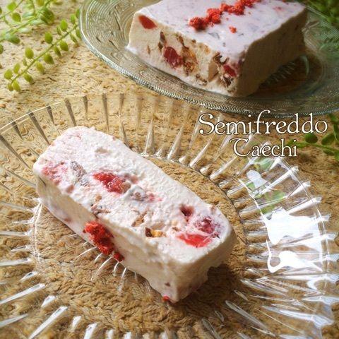 こんばんは今日のおやつはSemi Freddo セミフレッドイタリアのアイスケーキ半分冷たい の意味カッサータとの違いは空気含有量がより多いようです*いちごの…
