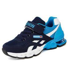 2017 Nové módní děti kožené sportovní boty Teenager prodyšné Tenisky Dětská obuv pro dívky, chlapci Non-skluzu děti běžecké boty (Čína (pevninská část))