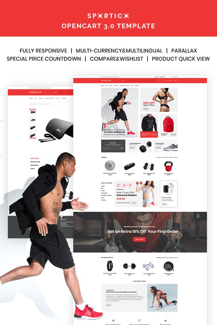 Sports Clothing Shop OpenCart Template