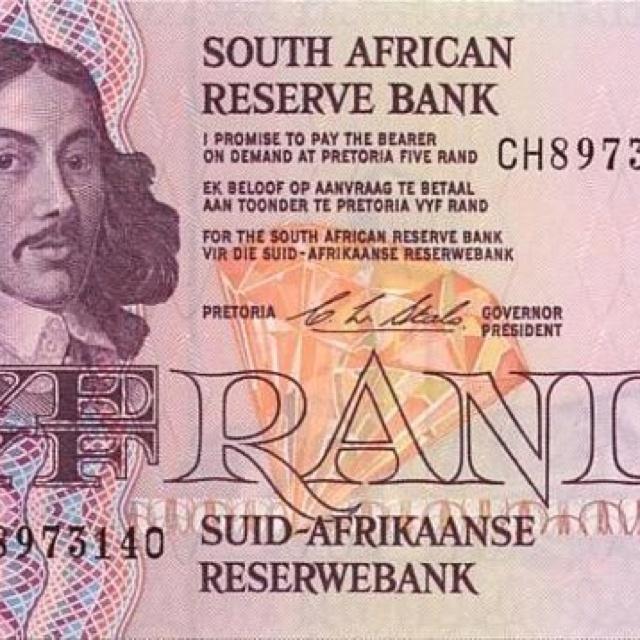 Rond. BelAfrique - your personal travel planner - www.BelAfrique.com