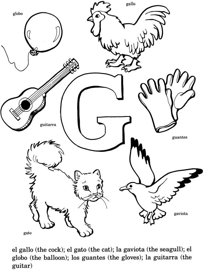 Spanish Alphabet Printable Coloring Pages : Best 99 school images on pinterest education