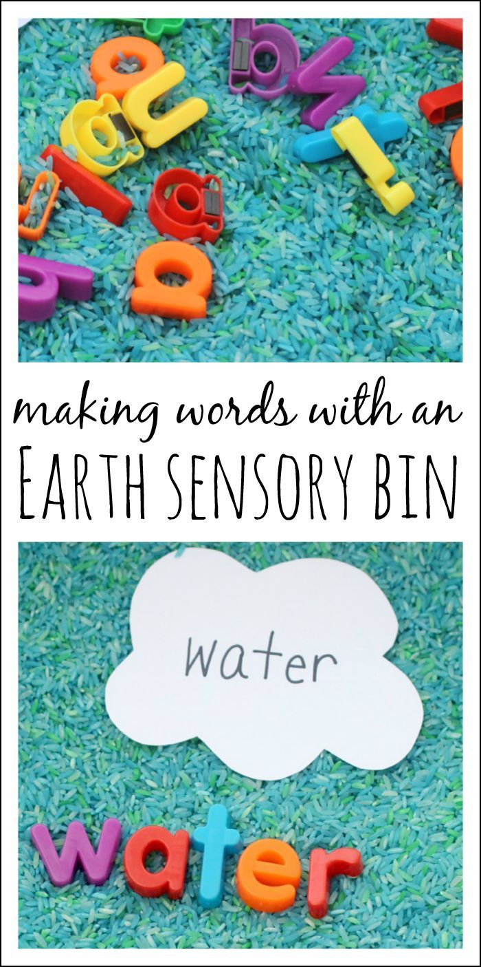 Making Words with an Earth Sensory Bin - perfect for Earth Day or a space theme