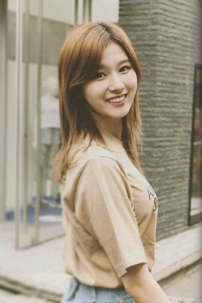 "Sana-Twice PHOTOBOOK ""To ONCE From Jihyo"""