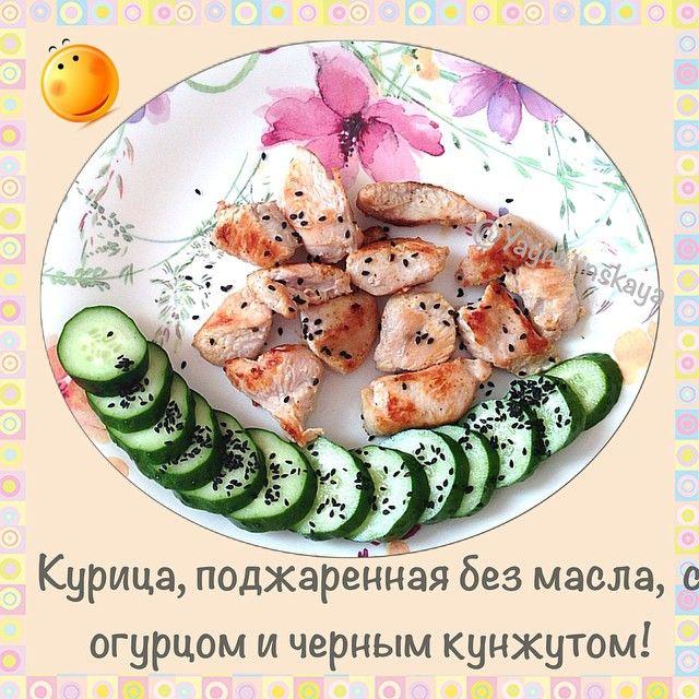 Диетический шашлык из курицы - правильный обед (диетические…