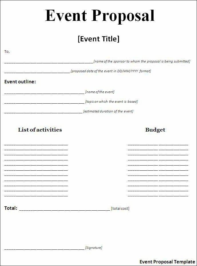 business proposal samples free business proposal template - charity sponsorship form template