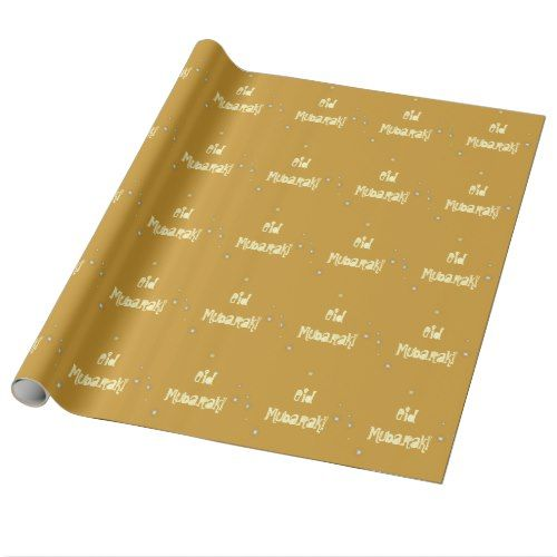 Eid Mubarak starry gold Wrapping Paper