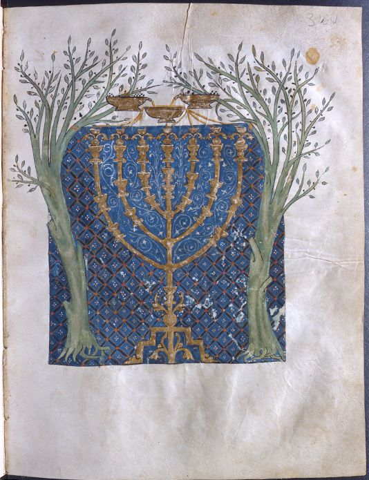 Menorah of Zechariah's Vision (Folio 316v), from the Cervera Bible, illuminated by Joseph the Frenchman, Spain, 1299–1300. Tempera, gold, and ink on parchment. Biblioteca Nacional de Portugal, Lisbon