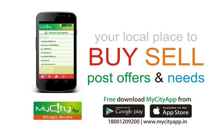 #MyCityApp #Offers Best trusted City #Classified on your smart phone.