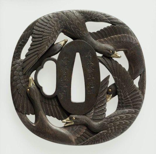 Tsuba; rounded square; kôgai-hitsu