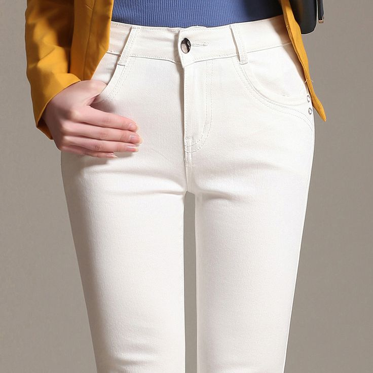 2017 spring and autumn plus size white female skinny jeans pants trousers lengthen female slim pencil pants for women ladies
