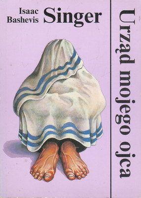 Urząd mojego ojca  Isaak Bashevis Singer Świat Warszawy, której już nie ma... zbiór opowiadań widziany oczyma małego żydowskiego chłopca. Razem z bohaterem, synem warszawskiego rabina, poznajemy barwne postaci odwiedzające dom jego ojca. Książka Singera jest zbiorem przepięknych opisów przedwojennej Warszawy, głównie miejsc zamieszkałych przez Żydów. Ulica Krochmalna, odgrywająca tu rolę pierwszoplanową.  Wyd. Bis, 1992