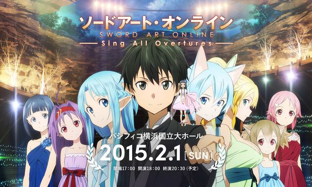 "Crunchyroll - ""Sword Art Online"" Cast Dresses Up for ""Sing All Overtures"" Concert Visual"