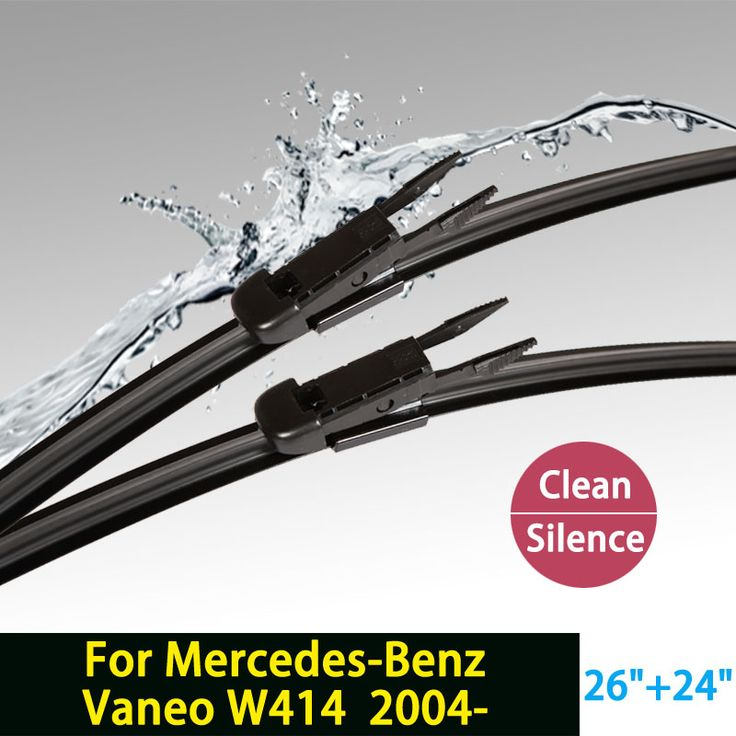 """Wiper blades for Mercedes-Benz Vaneo (W414, from 2004 onwards) 26""""+24""""R fit pinch tab type wiper arms only HY-017"""