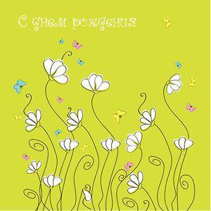 Открытки для печати - с днем рождения » Шаблоны для печати на принтере » Скрапбукинг, открытки, конверты » Форум - подарки своими руками на все случаи жизни