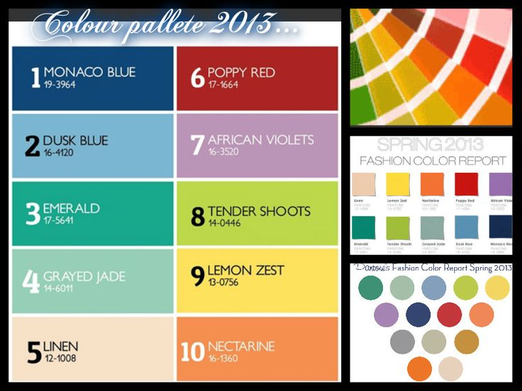 2013...a good year for color