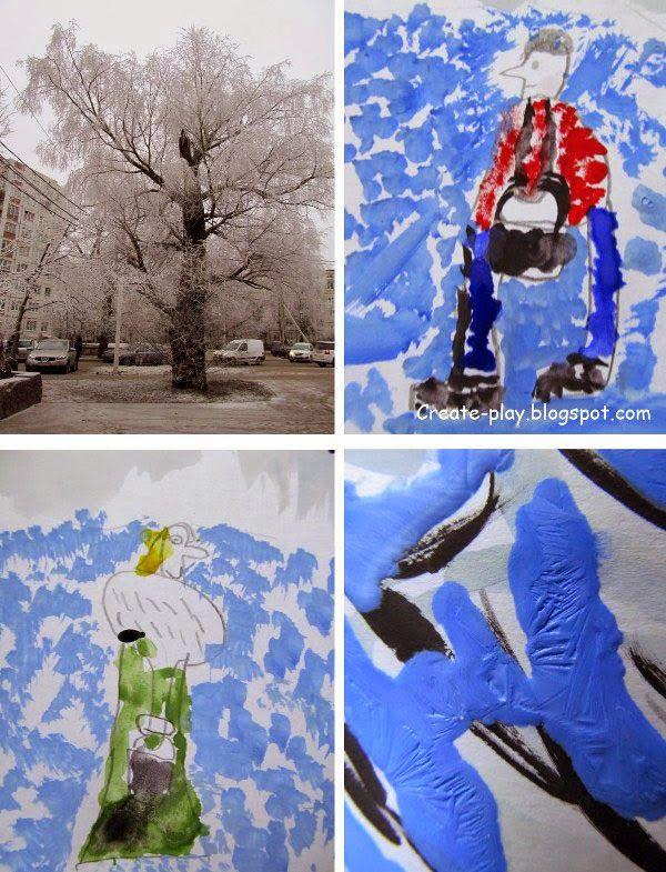 Дома и на улице!: Зимние деревья. Рисуем, экспериментируем