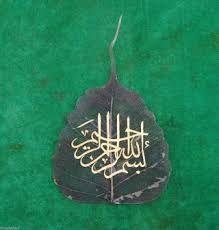 """Résultat de recherche d'images pour """"Mughal calligraphy"""""""