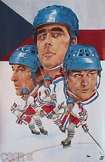 Team Czechoslovakia, Canada Cup 1976 - Worldsport Properties