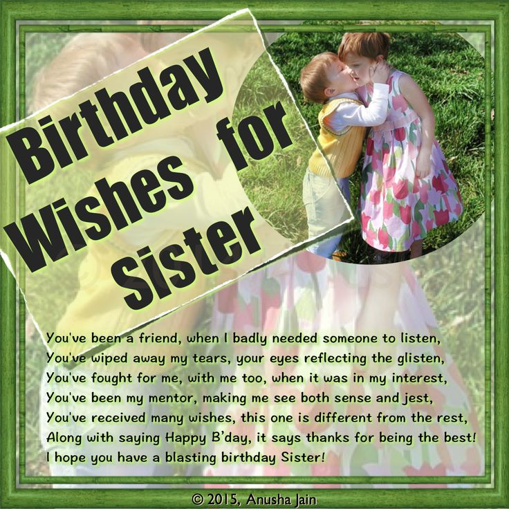 Birthday Wishes For Sister Quotes In Urdu: The 25+ Best Sister Poems Birthday Ideas On Pinterest
