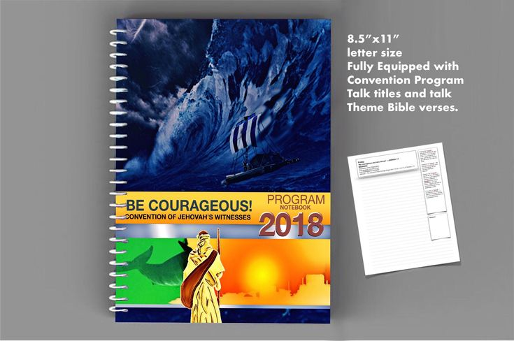 "Excited to share the latest addition to my #etsy shop: JW.ORG notebook . 2018 Regional Convention ""Be Courageous!"" program notebook. 8.5 x 11 standard note sheets. Durable safe Plastic Coils. Available in English and Spanish."