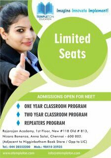 Medical entrance exam coaching center in chennai