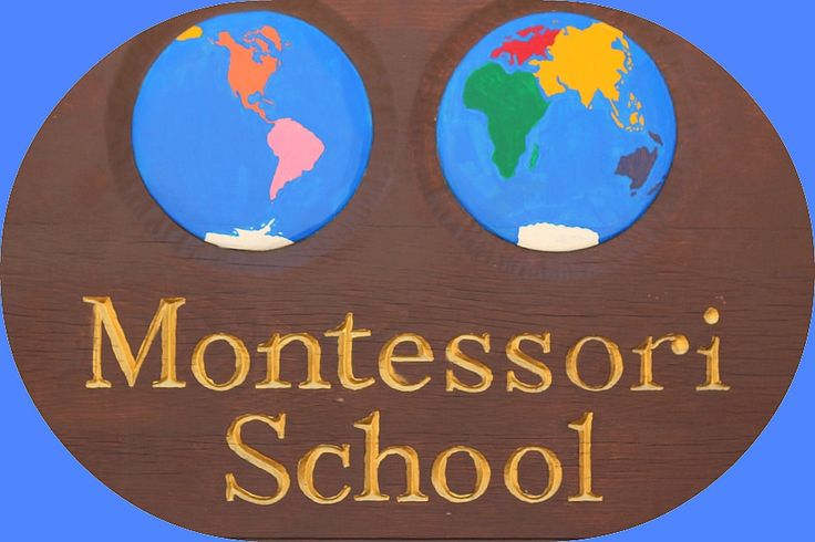 How do you choose a Montessori school? Parents often are confused as to how to find a good Montessori school. Here's a list that will set the record straight and help solidify those first impressions.