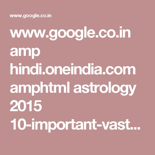 www.google.co.in amp hindi.oneindia.com amphtml astrology 2015 10-important-vastu-tips-for-kitchen-369906-pg1.html