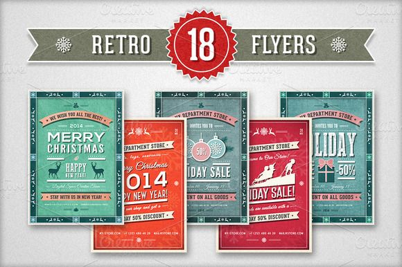 Merry Christmas Party Template Christmas flyer and Filing - retro flyer template