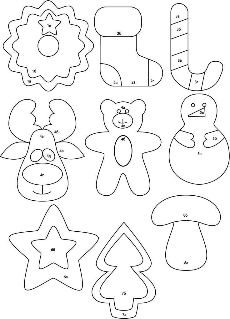 Картинки по запросу елочные игр из фетра | Детские елочные ...