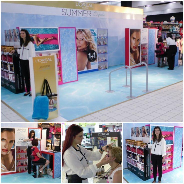 L'oreal Summer Splash Event - Προώθηση προϊόντων ομορφιάς