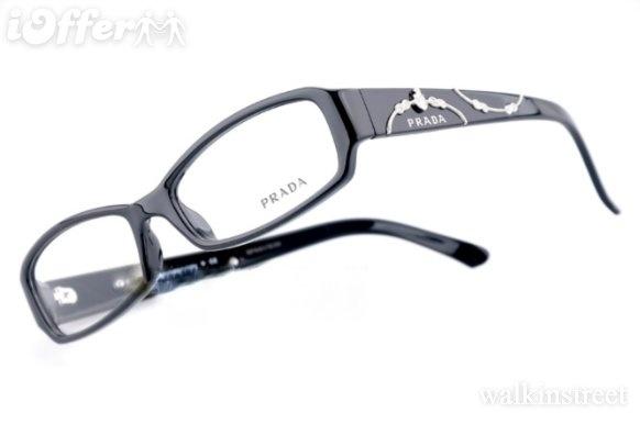 I heart these Prada Glasses