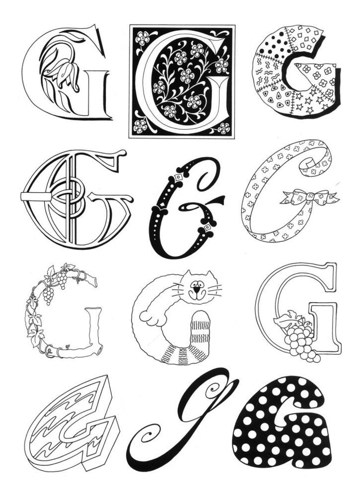 every letter of the alphabet, done several ways