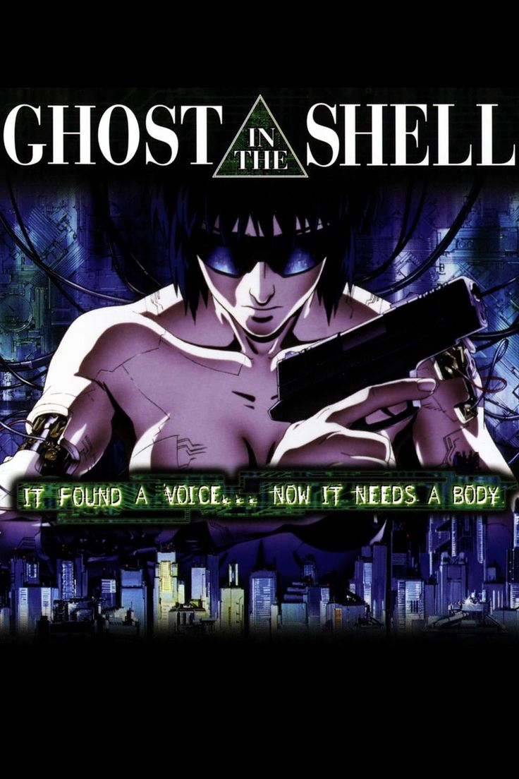 ghost in the shell 2019 streaming