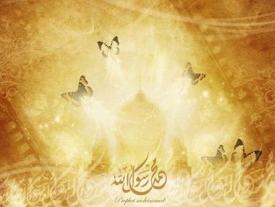Abstract Golden Islamic Design Backgrounds for PowerPoint