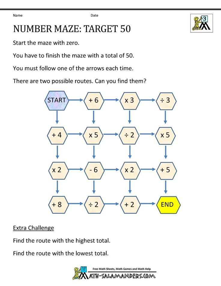 printable-number-puzzles-number-maze-50.gif (1000×1294)