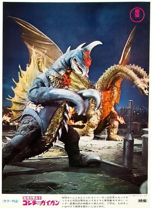 Earth Destruction Directive: Godzilla vs. Gigan (1972) aka Godzilla vs. Giganaka Godzilla on Monster Island
