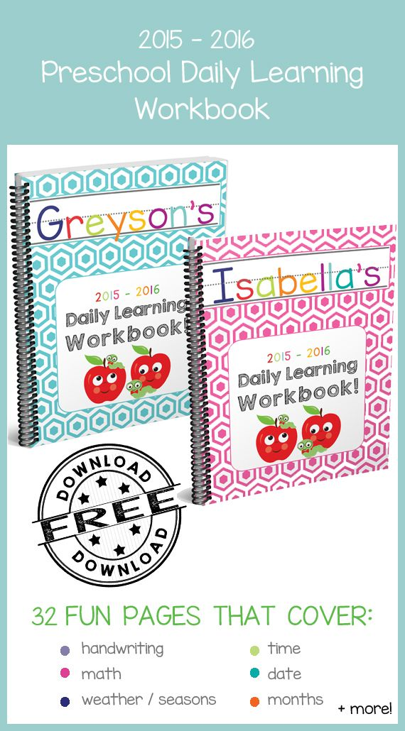 2015-2016 Preschool Daily Learning Workbook!! What a fun way to teach your child so many different concepts! This workbook is interactive, engaging, colorful, and exciting for kids!