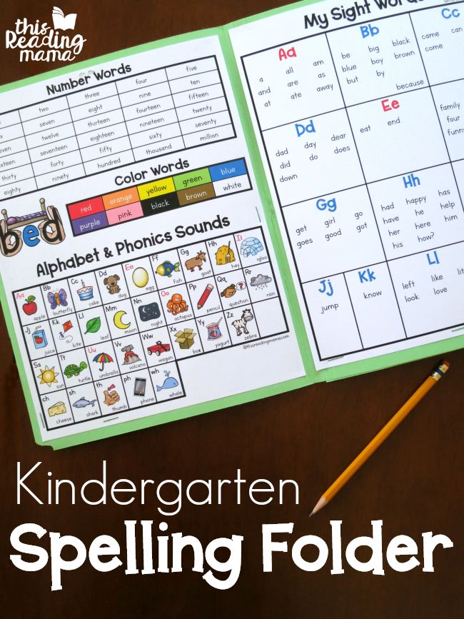 letter formation poems%0A Kindergarten Spelling Folder  a subscriber freebie  This Reading Mama