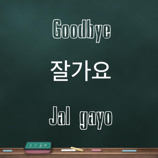 Learning Korean / greetings / goodbye
