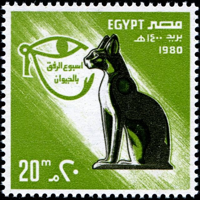 Egyptian Themed Stamps Here is an image of a stamp featuring a statuette of Bastet, the ancient Egyptian goddess of protection against contagious diseases and evil spirits, as a domestic cat, and the Eye of Horus, a symbol of protection, royal power and good health, printed by photogravure, and issued by Egypt on June 5, 1980 to publicize Prevention of Cruelty to Animals Week,