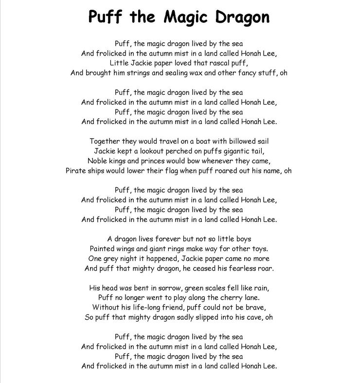 483 best puff the magic dragon images on Pinterest | Puff the magic ...