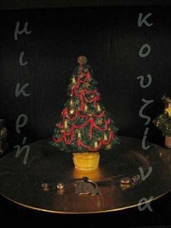 Χειροποίητα χριστουγεννιάτικα στολίδια